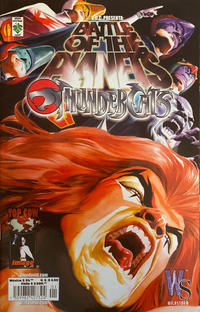 Cover Thumbnail for Battle of the Planets/ThunderCats (Grupo Editorial Vid, 2004 series)