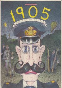 Cover Thumbnail for 1905 Duellen på Hesselø (Cappelen, 1985 series)  [Bokklubbutgave]