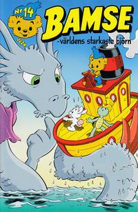 Cover Thumbnail for Bamse (Egmont, 1997 series) #14/2020