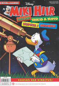 Cover Thumbnail for Miki Hiir eriväljaanne (Egmont Estonia, 1994 ? series) #3/2020