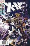 Cover Thumbnail for X-Men (2004 series) #188 [Newsstand Edition]