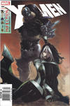 Cover Thumbnail for X-Men (2004 series) #195 [Newsstand Edition]