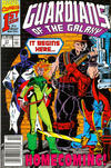 Cover for Guardians of the Galaxy (Marvel, 1990 series) #17 [Newsstand]