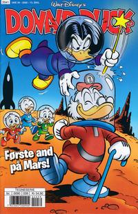 Cover Thumbnail for Donald Duck & Co (Hjemmet / Egmont, 1948 series) #39/2020