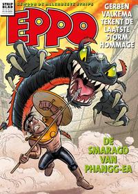 Cover Thumbnail for Eppo Stripblad (Uitgeverij L, 2018 series) #20/2020