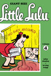 Cover for Giant Size Little Lulu (Dark Horse, 2010 series) #4