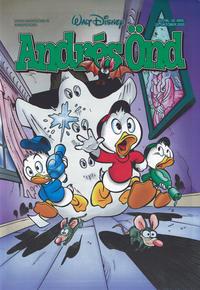Cover Thumbnail for Andrés Önd (Edda, 2000 series) #43/2020