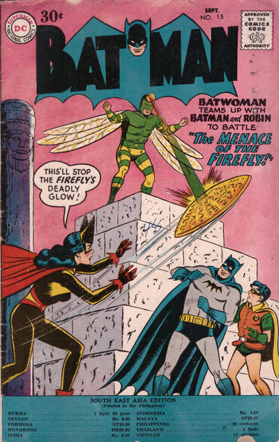 Cover for Batman (Chronicle Publications, 1958 series) #15