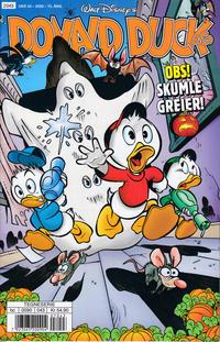 Cover Thumbnail for Donald Duck & Co (Hjemmet / Egmont, 1948 series) #43/2020