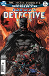 Cover Thumbnail for Detective Comics (2011 series) #947 [Newsstand]