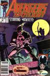 Cover for Avengers Spotlight (Marvel, 1989 series) #32 [Newsstand]