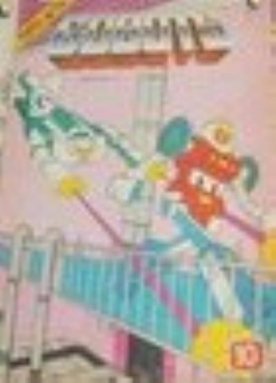 Cover for Gobots (Ledafilms SA, 1987 ? series) #10