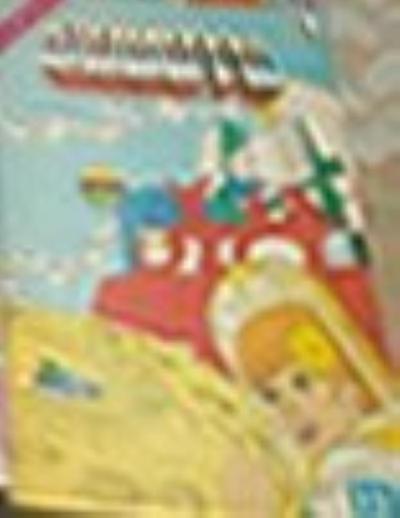Cover for Gobots (Ledafilms SA, 1987 ? series) #12