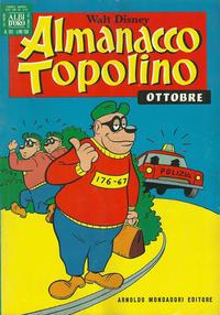 Cover Thumbnail for Almanacco Topolino (Arnoldo Mondadori Editore, 1957 series) #202