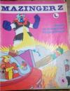 Cover for Mazinger Z (Ledafilms SA, 1986 ? series) #5