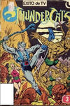 Cover for Thundercats (Ledafilms SA, 1987 ? series) #3