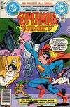 Cover for The Superman Family (DC, 1974 series) #193