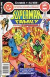 Cover Thumbnail for The Superman Family (1974 series) #216 [Newsstand Variant]