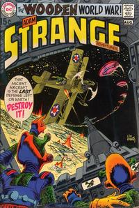 Cover Thumbnail for Strange Adventures (DC, 1950 series) #225