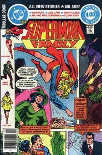 Cover Thumbnail for The Superman Family (DC, 1974 series) #205 [Newsstand]