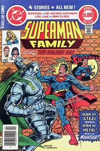 Cover Thumbnail for The Superman Family (DC, 1974 series) #217 [Newsstand]