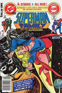 Cover Thumbnail for The Superman Family (DC, 1974 series) #221 [Newsstand]