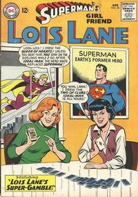 Cover Thumbnail for Superman's Girl Friend, Lois Lane (DC, 1958 series) #56