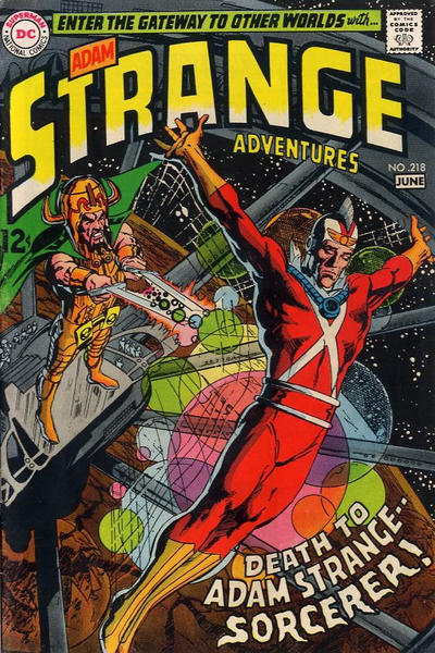 Cover for Strange Adventures (DC, 1950 series) #218