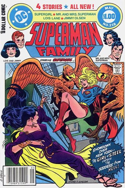 Cover for The Superman Family (DC, 1974 series) #218 [Direct]