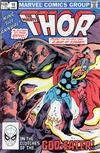 Cover for Thor Annual (Marvel, 1966 series) #10 [Direct]