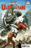 Cover Thumbnail for The Rise of Ultraman (2020 series) #4 [E.J Su Variant Cover]