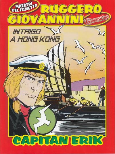 Cover for Supplementi a  Il Giornalino (Edizioni San Paolo, 1982 series) #48/2004 - Ruggero Giovannini - Capitan Erik