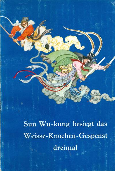 Cover for Sun Wu-kung besiegt das Weisse-Knochen-Gespenst dreimal (Verlag für fremdsprachige Literatur, 1974 series)