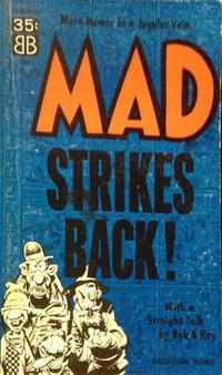 Cover Thumbnail for Mad Strikes Back (Ballantine Books, 1955 series) #264 (264)