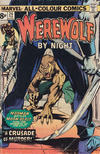 Cover for Werewolf by Night (Marvel, 1972 series) #26 [UK Version]