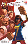 Cover for Ms. Marvel (Editorial Televisa, 2016 series) #18