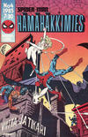 Cover for Hämähäkkimies (Semic, 1980 series) #4/1985