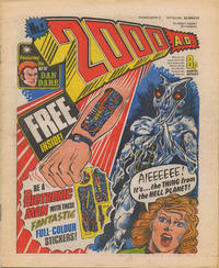 Cover Thumbnail for 2000 AD (IPC, 1977 series) #2