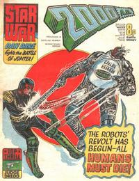 Cover Thumbnail for 2000 AD (IPC, 1977 series) #10