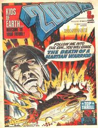 Cover Thumbnail for 2000 AD (IPC, 1977 series) #11