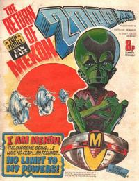 Cover Thumbnail for 2000 AD (IPC, 1977 series) #12
