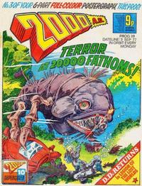 Cover Thumbnail for 2000 AD (IPC, 1977 series) #28