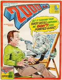Cover for 2000 AD (IPC, 1977 series) #39
