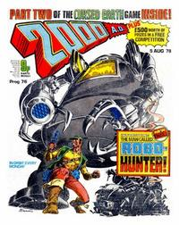 Cover Thumbnail for 2000 AD (IPC, 1977 series) #76