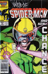 Cover for Web of Spider-Man (Marvel, 1985 series) #15 [Canadian]