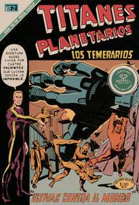 Cover Thumbnail for Titanes Planetarios (Editorial Novaro, 1953 series) #351