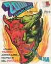 Cover for 2000 AD and Starlord (IPC, 1978 series) #118