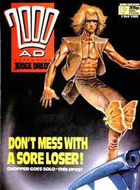 Cover Thumbnail for 2000 AD (Fleetway Publications, 1987 series) #594