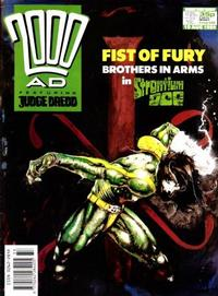 Cover Thumbnail for 2000 AD (Fleetway Publications, 1987 series) #640
