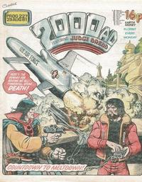 Cover Thumbnail for 2000 AD (IPC, 1977 series) #227
